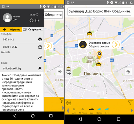 Taxi1 app for Android